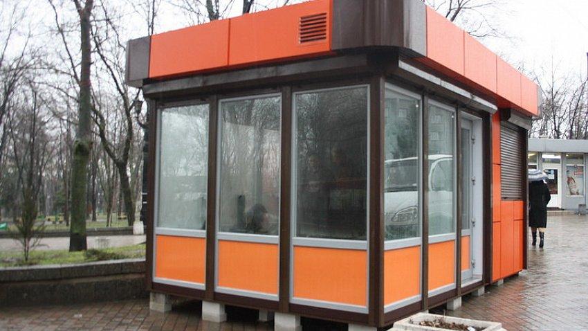 В Челябинске изменят правила размещения киосков