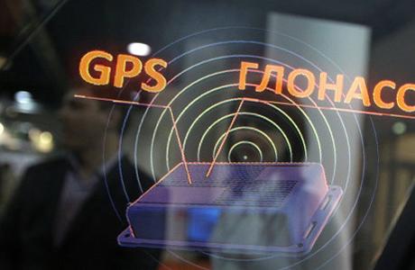 Технологии ГЛОНАСС помогли сэкономить 33,6 миллиона рублей для южноуральских компаний