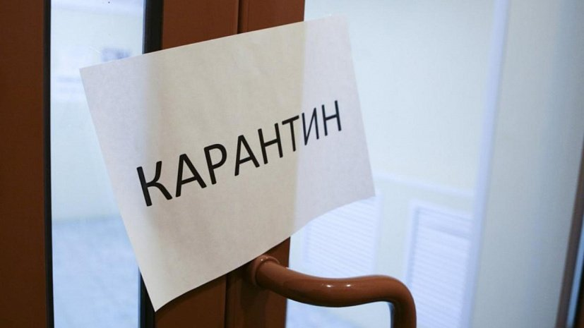 Жесткий карантин в социальных учреждениях Челябинской области продлится до 22 мая
