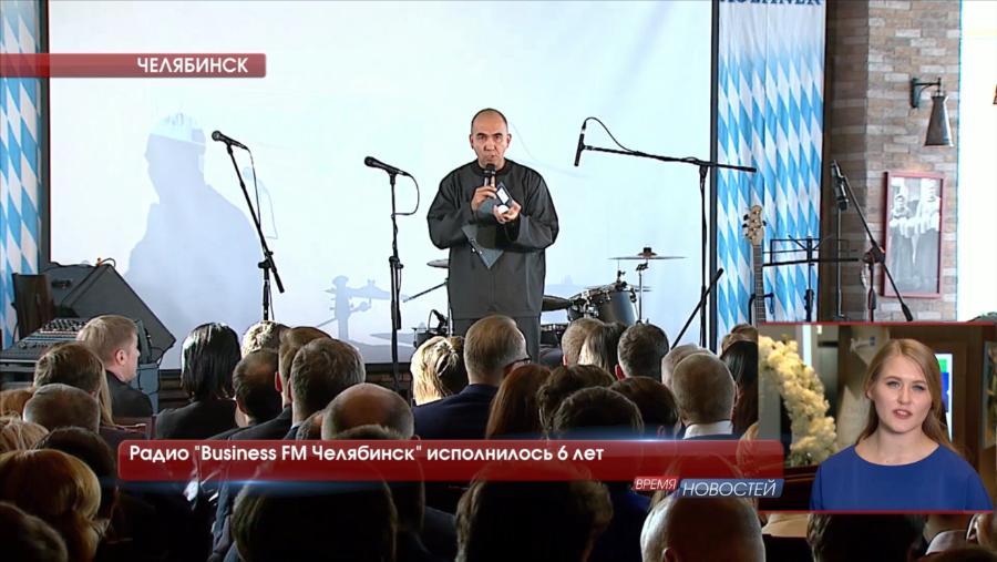 Москва 24 новости за вчера смотреть онлайн