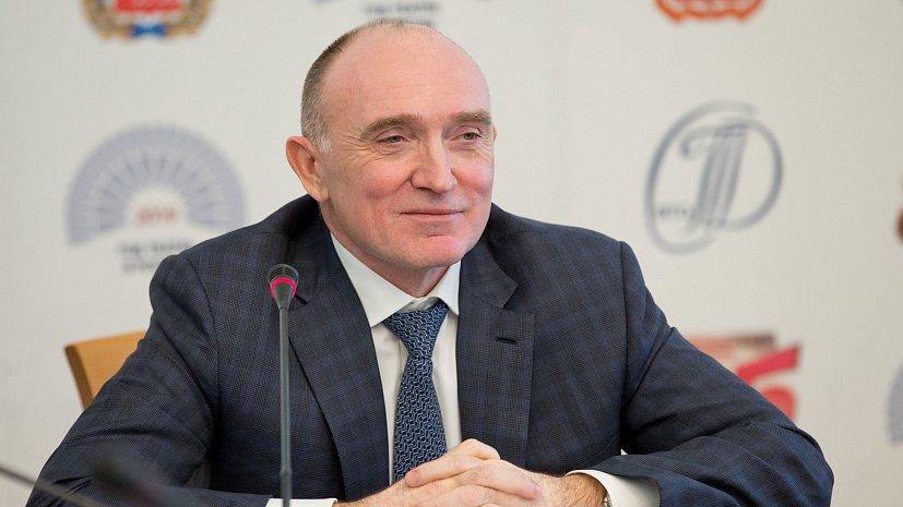 Московский суд оправдал экс-губернатора Челябинской области по делу о картельном сговоре