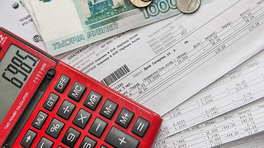 Собираемость платежей за ЖКХ в период пандемии уменьшилась на 32 процента