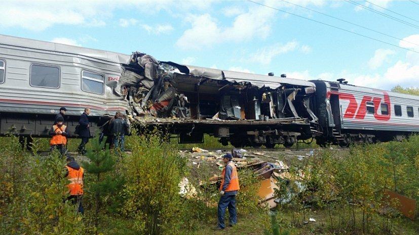 Водителя, протаранившего поезд вХМАО, будут судить