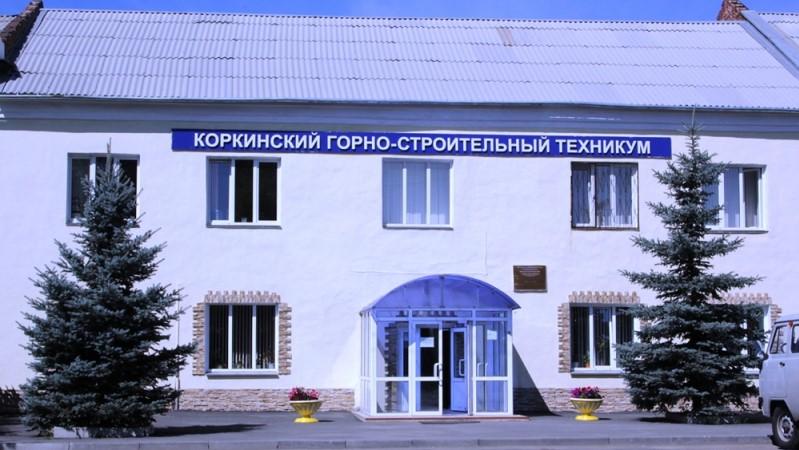 Абитуриента из Коркинского района не взяли в техникум из-за странного соглашения
