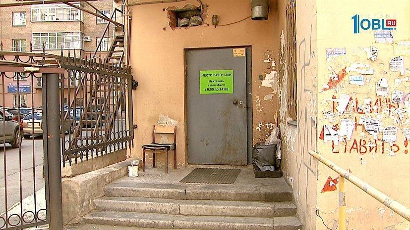 Генпрокуратура проверит челябинское кафе, которое вынесло инвалиду еду наулицу