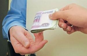 Сотрудник МЧС подозревается во взятке 190 тысяч рублей в Челябинске