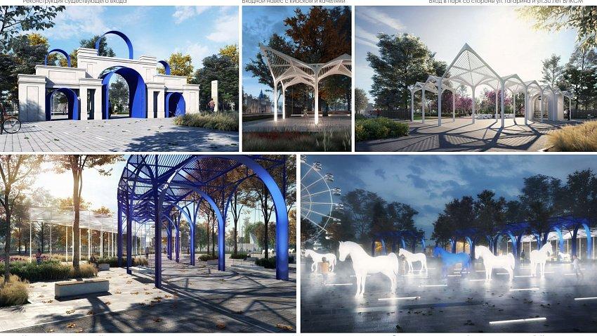 Компании из Екатеринбурга и Орска пожаловались на торги по реконструкции парка в Троицке