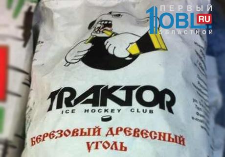 http://www.1obl.ru/upload/iblock/1c3/traktor2.jpg