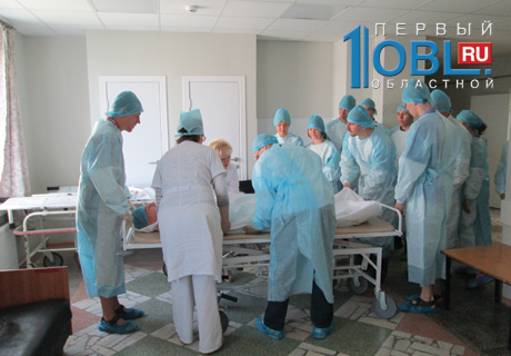 Фото больницы города екатеринбурга