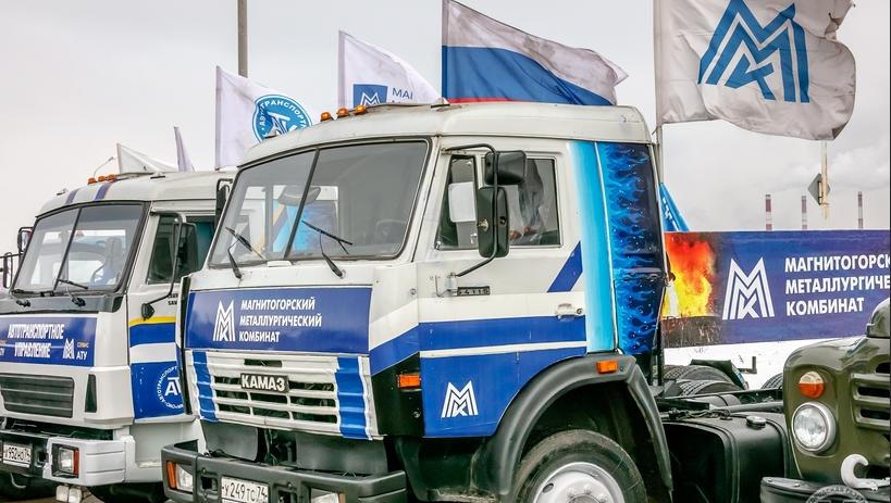 ММК переходит на экологическое топливо