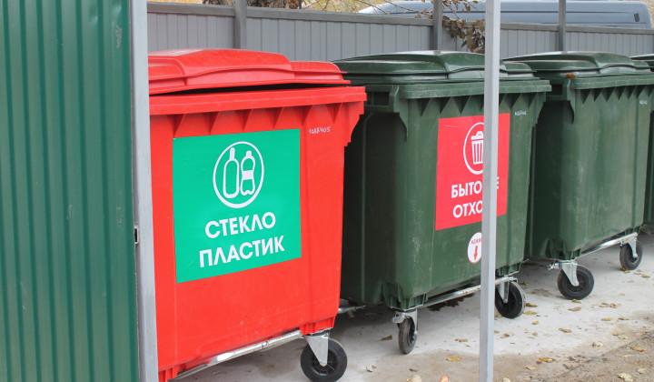 В Челябинской области принят закон о раздельном сборе мусора