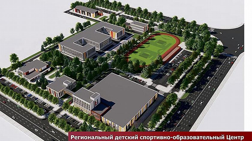 Власти изменили место расположения будущего спортивно-образовательного центра