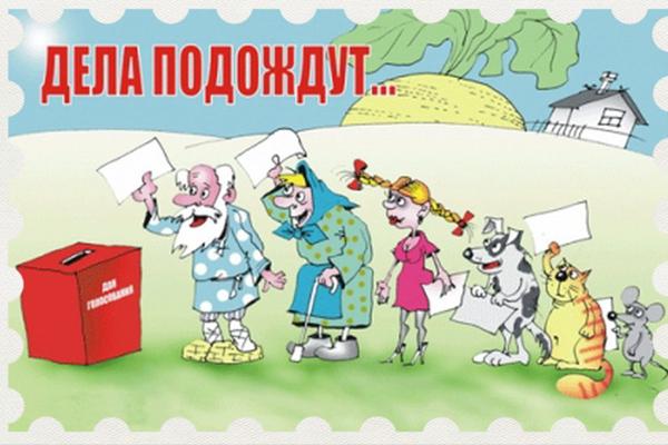 По решению народа Троицк будет без завода