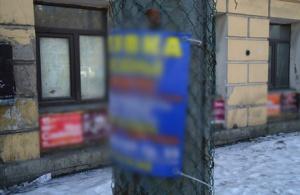 Неизвестные расклеили рекламу поверх сетки на столбах в Челябинске