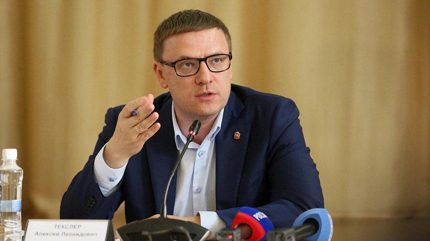 Алексей Текслер объяснил, кому достанутся федеральные средства