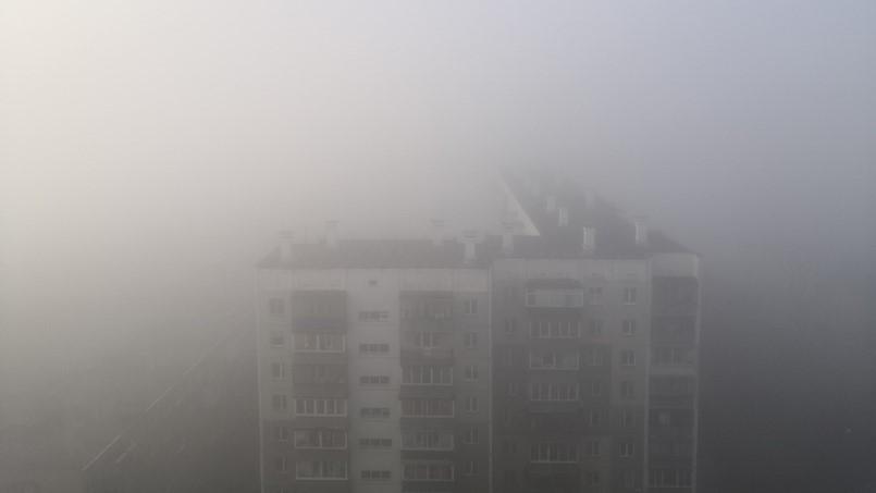 Откуда туман? В минэкологии объяснили появление пелены в Челябинске