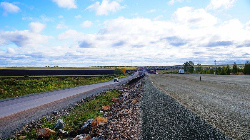 Челябинская область получит на дороги 2,2 миллиарда рублей