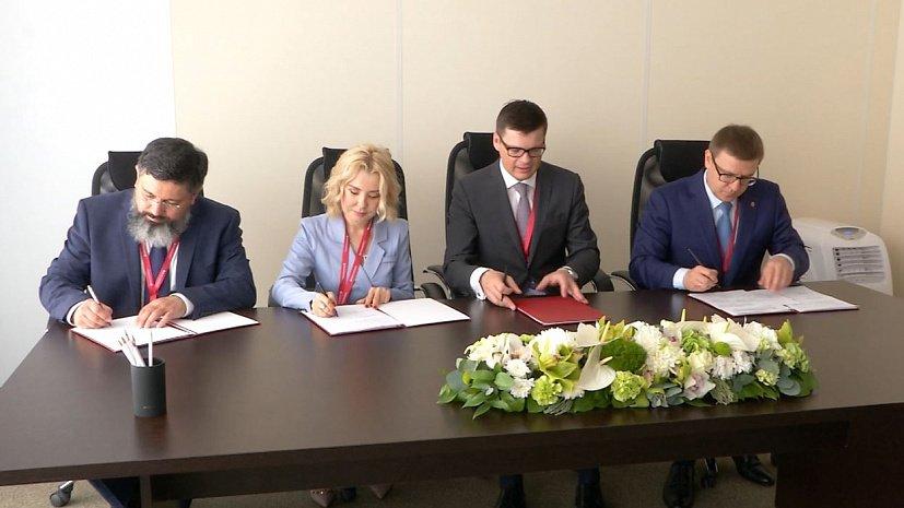 Три челябинских завода подписали соглашения о снижении выбросов в атмосферу