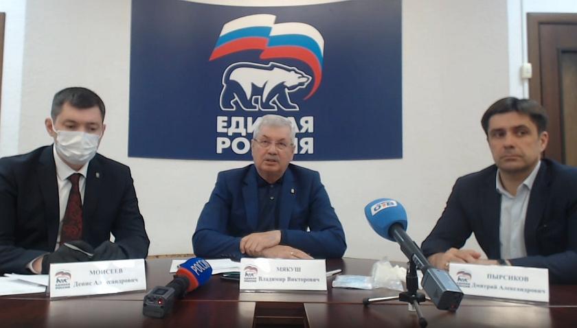 «Единая Россия» утвердила результаты праймериз в Челябинской области
