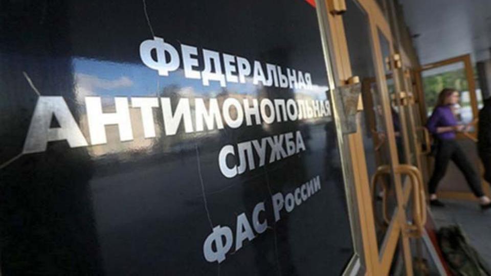Жителей Челябинской области предупреждают о незаконной рекламе