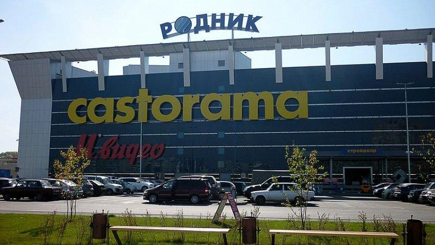 Гипермаркеты Castorama купила питерская компания