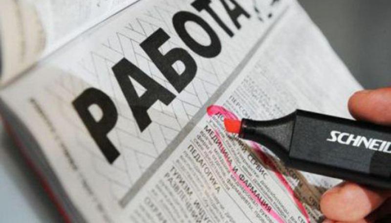 В Челябинской области утвердили программу по борьбе с безработицей