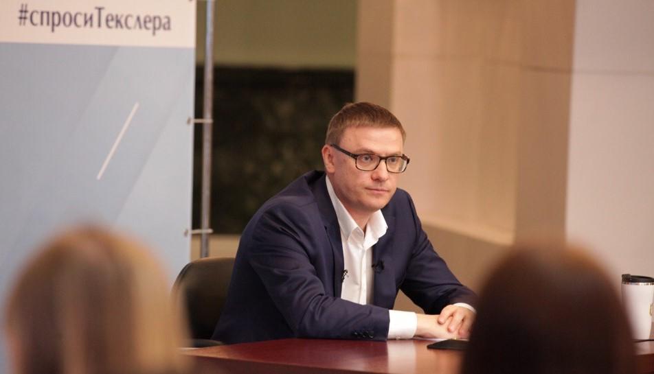 В Челябинской области усилят контроль за малыми предприятиями