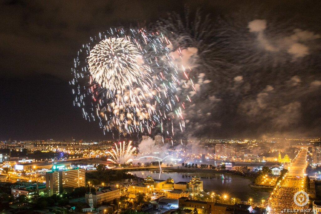 Поздравление день города челябинск