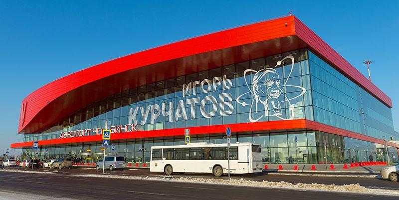 «Аэрофлот» перестал летать из Челябинска в Москву