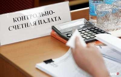КСП Челябинской области выяснила, почему районы мало зарабатывают