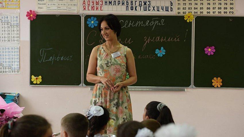 92 педагога получат по миллиону рублей