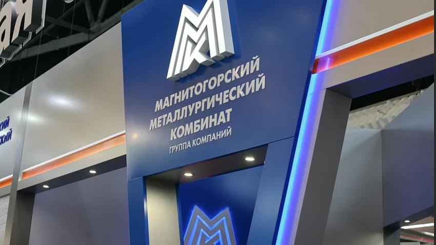 ММК вложил 7 млрд рублей в экологию