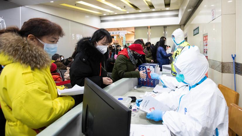Два возможных носителя китайского коронавируса были госпитализированы в Москве