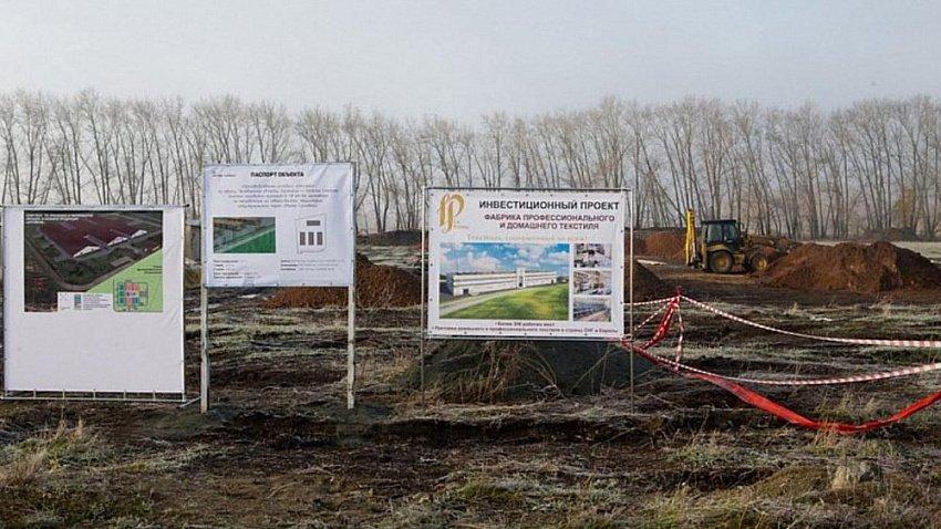 УФАС приостановило торги на строительство водопровода в парке «Малая Сосновка»