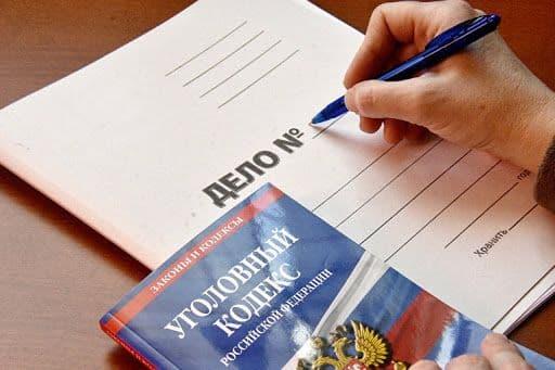 В Верхнем Уфалее на чиновника мэрии завели уголовное дело из-за хищения 1,4 миллиона рублей