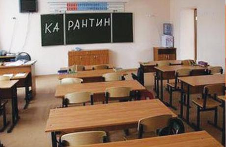 Карантин в школах Челябинска продлится как минимум до конца недели
