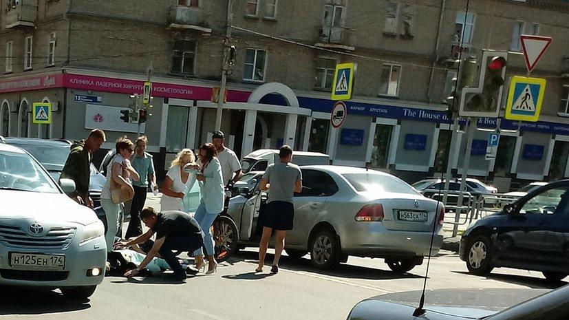 ВЧелябинске сбили женщину и ее беременную дочь ФОТО