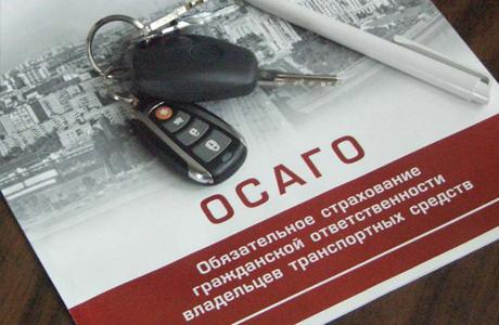 ГИБДД поддержала выдачу полисов ОСАГО в электронном варианте