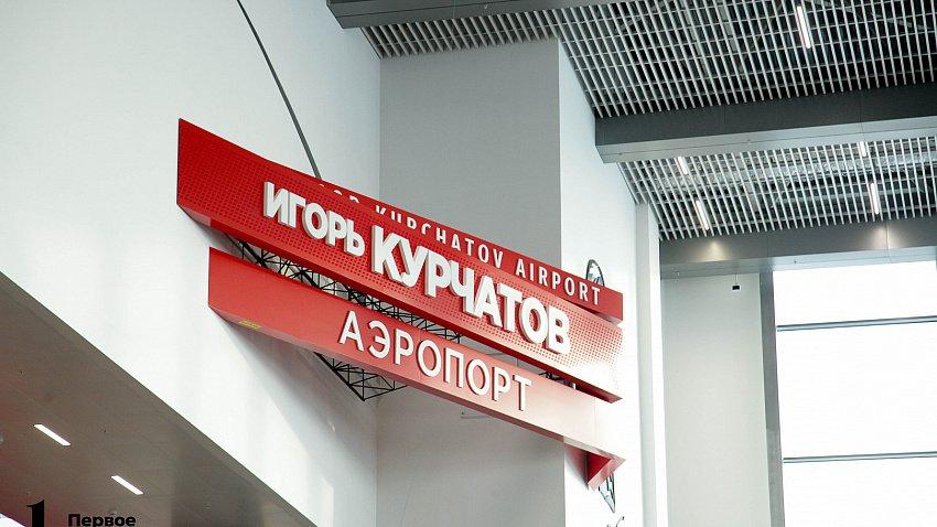 Red Wings планирует запустить низкобюджетные рейсы из Челябинской области