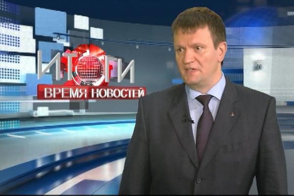 Максим Щибрик о том, что дают ГОКи Челябинской области