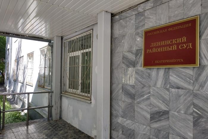 Суд не принял в производство иск Руслана Гаттарова к Евгению Тефтелеву