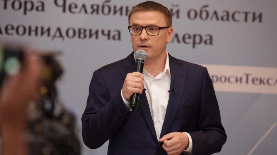 8 миллиардов рублей выделят для обновления трамвайного полотна в Челябинске