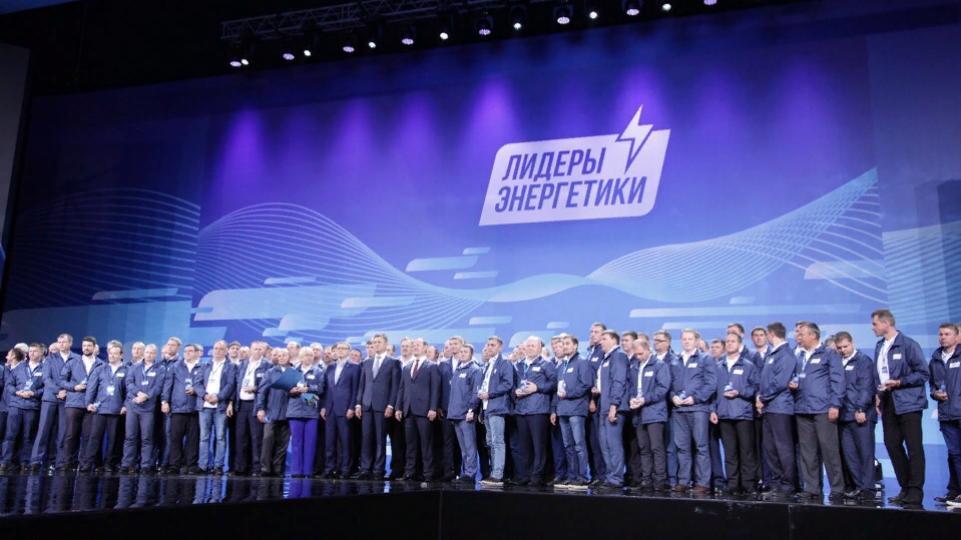 Всероссийский форум «Лидеры энергетики» завершился в Челябинске