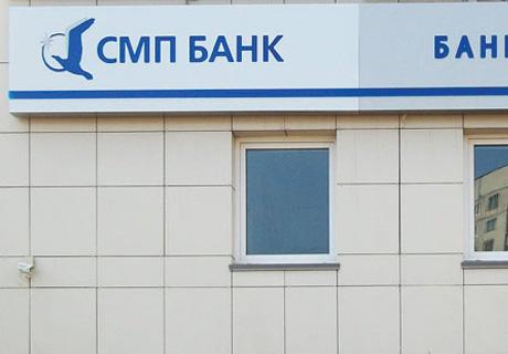 chto-proizoshlo-s-smp-bankom