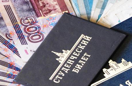 1 миллиард рублей выделили на повышение социальных стипендий студентам в 2016 году