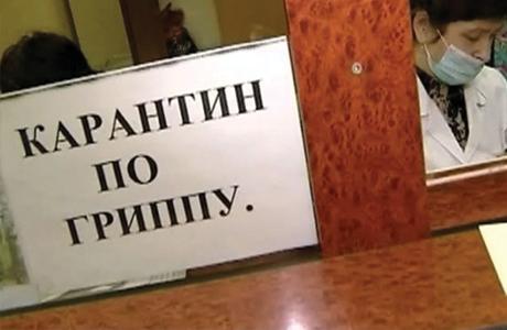 В университетах  Челябинской области с8февраля ввели карантин