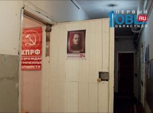 Жители Казахстана украли оружие для налета на почту в отделении КПРФ
