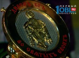 Мощи Матроны Московской в Челябинске охраняют две сотни полицейских