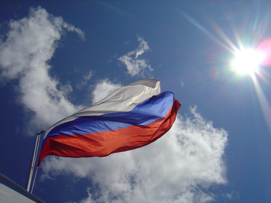 перманентного интересные картинки с днем россии носят как лацкане