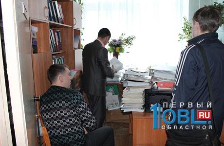 http://www.1obl.ru/upload/iblock/a34/per1.jpg